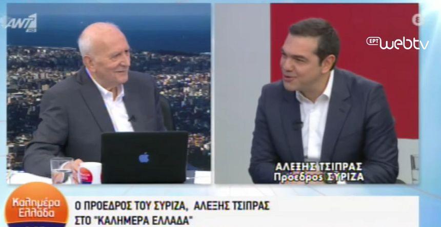 Αλ. Τσίπρας: Διεκδικούμε να είμαστε η σύγχρονη Αριστερά που θα δίνει απαντήσεις και λύσεις