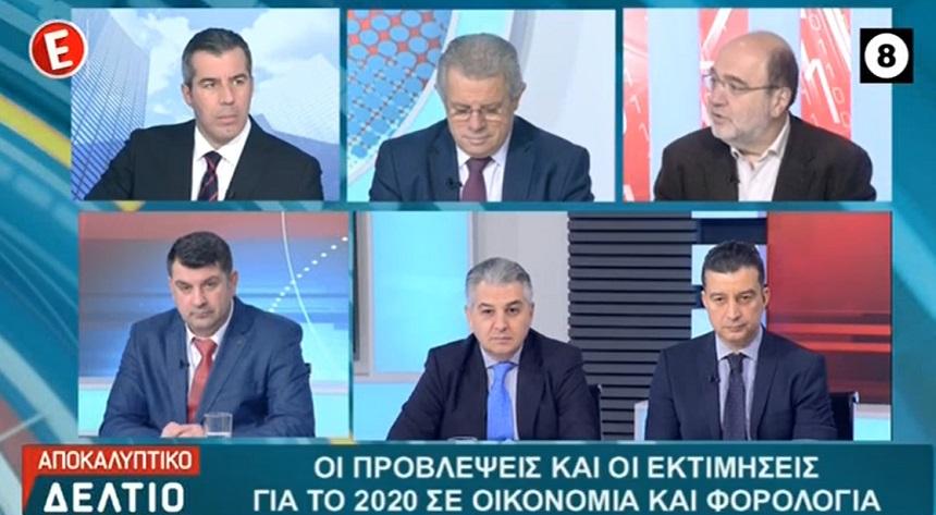 Tρ. Αλεξιάδης: Εκλογή Προέδρου και κομματική πειθαρχία στη ΝΔ; Πολιτικό ανέκδοτο - βίντεο