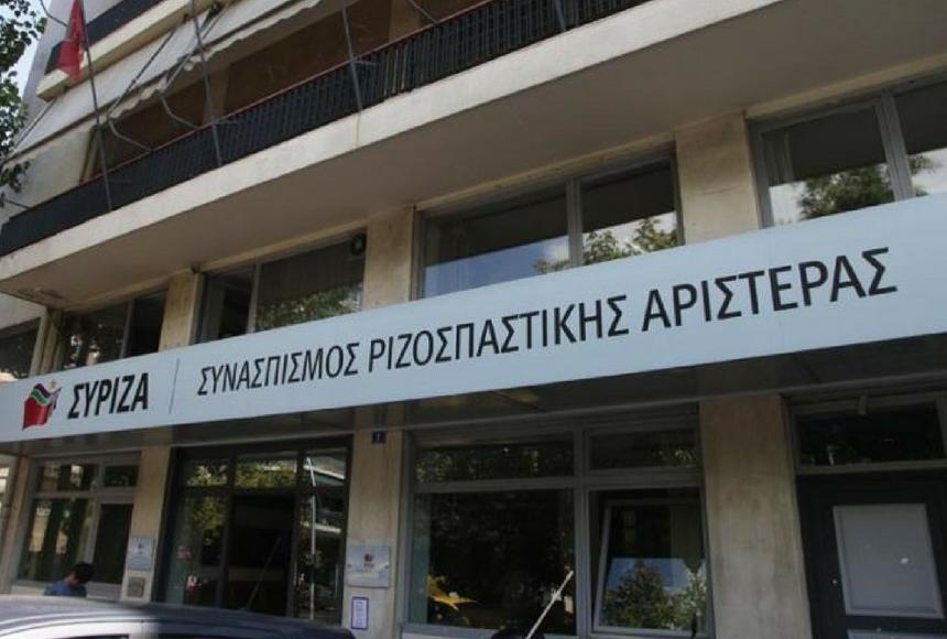 ΣΥΡΙΖΑ: Ο κ. Μητσοτάκης θα βρεθεί σύντομα σε αδιέξοδο από την αντικοινωνική πολιτική που ασκεί
