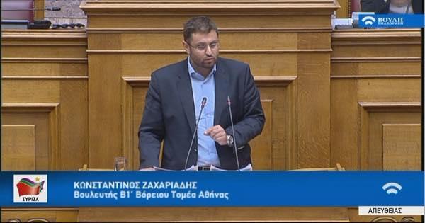 Κ. Ζαχαριάδης: Δεν θα προχωρήσουμε στον ολισθηρό δρόμο της αντιπολιτευτικής πατριδοκαπηλίας, όπως έκανε η ΝΔ