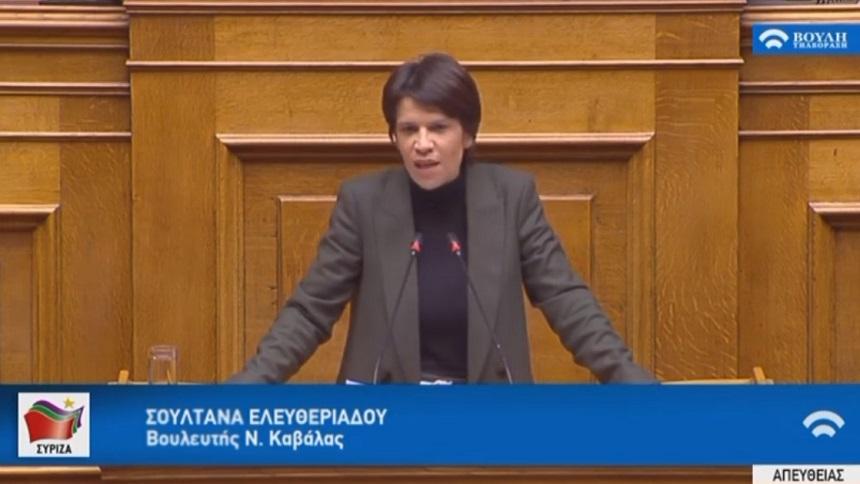 Επίκαιρη ερώτηση της Τ. Ελευθεριάδου για την παραβίαση δικαιωμάτων εργαζομένων στην Βιομηχανία Λιπασμάτων Καβάλας από τον Λαυρέντη Λαυρεντιάδη