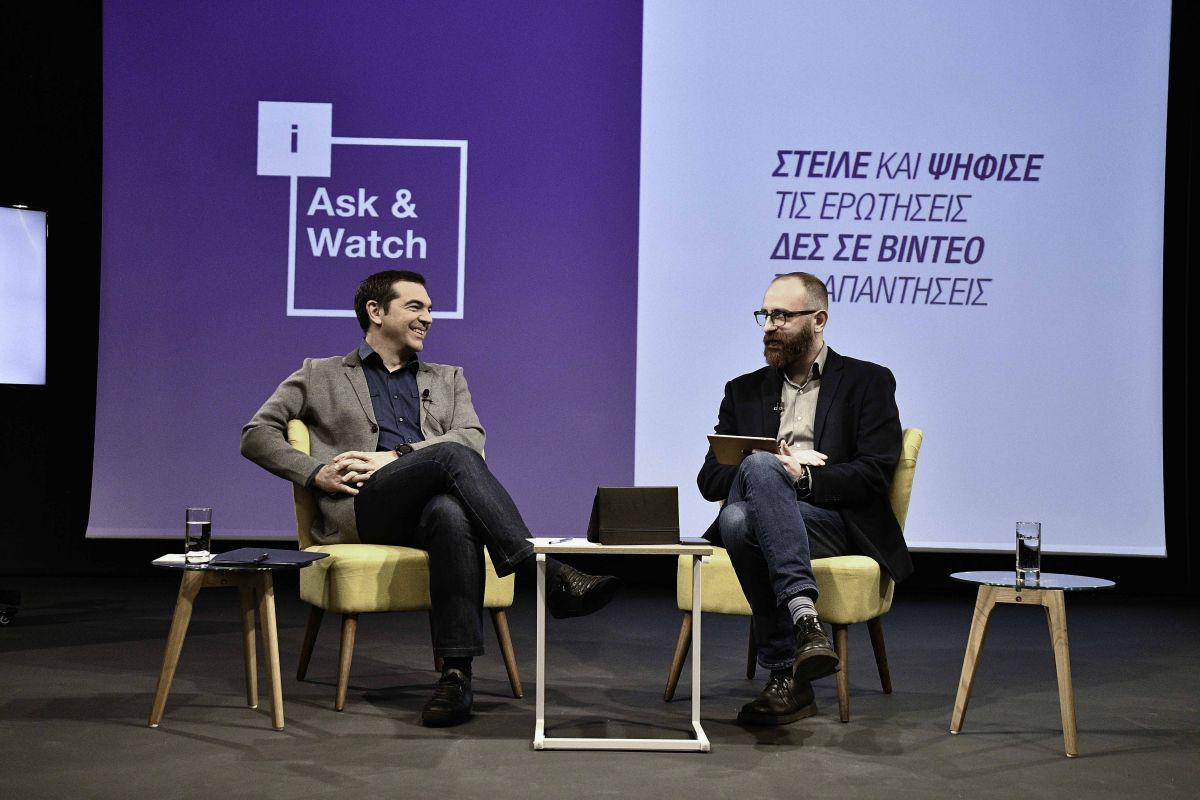 Αλ. Τσίπρας: Στόχος μας μέσα από την πλατφόρμα isyriza.gr να κάνουμε πιο ουσιαστική την κομματική δράση και διαβούλευση  - βίντεο