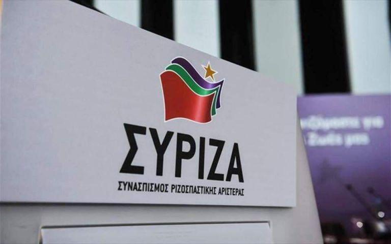 Σχόλιο του Γραφείου Τύπου του ΣΥΡΙΖΑ