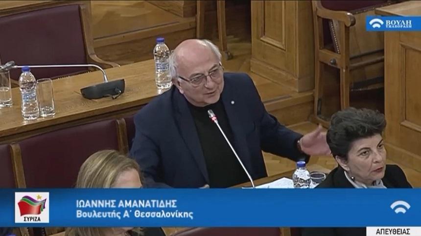 Γ. Αμανατίδης: Το προεκλογικό επενδυτικό αφήγημα της Ν.Δ. έχει καταρρεύσει - βίντεο