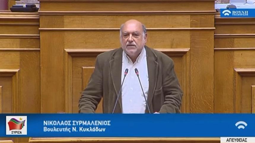 Ν. Συρμαλένιος: «Η ευρυζωνικότητα και η χρήση του διαδικτύου δημόσιο αγαθό για τα νησιά»