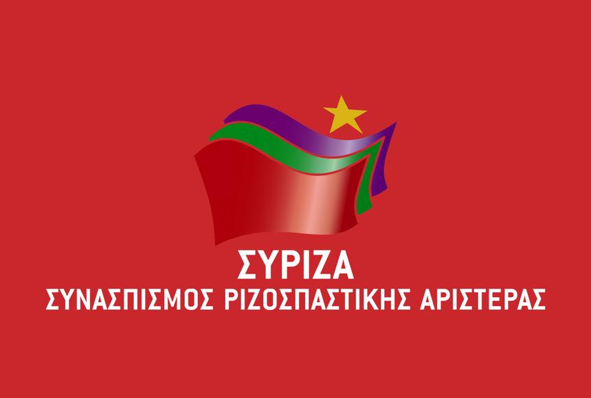 Τμήμα Οικονομικής Πολιτικής ΣΥΡΙΖΑ: Η κυβέρνηση της Ν.Δ. αποκλείει τις ατομικές επιχειρήσεις και τους ελευθέρους επαγγελματίες ακόμα και από τα πενιχρά μέτρα οικονομικής βιωσιμότητας που θεσπίζει
