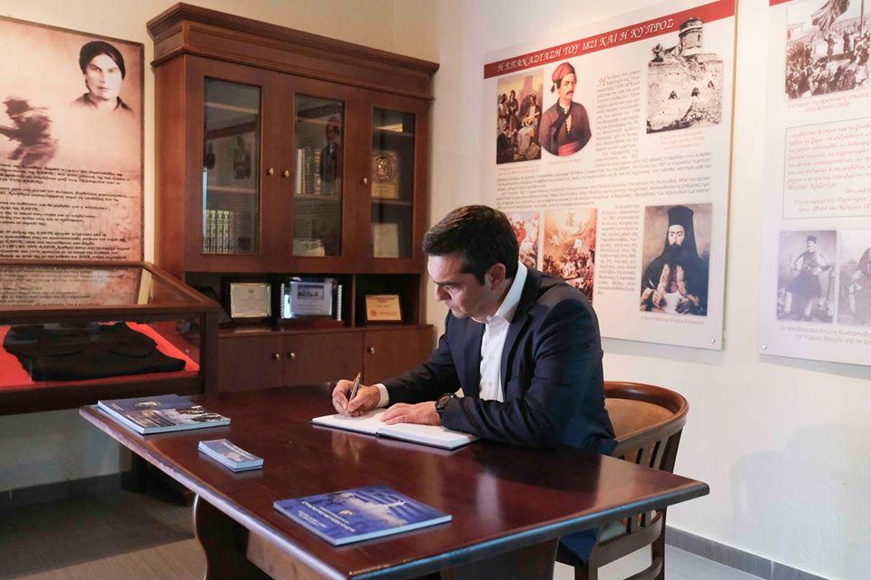 Aλ. Τσίπρας για τα 46 χρόνια από τον Αττίλα: «Απαιτείται εθνική στρατηγική προάσπισης της κυριαρχίας Ελλάδας και Κύπρου»