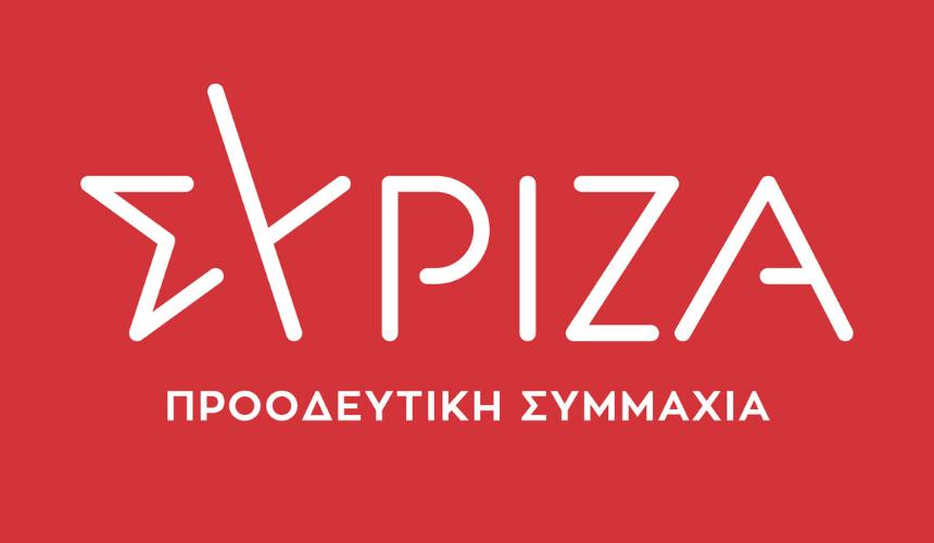 Παρουσίαση του νέου λογότυπου του ΣΥΡΙΖΑ- Προοδευτική Συμμαχία