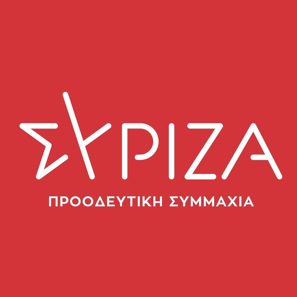 ΣΥΡΙΖΑ: Να αποσυρθεί το χωροταξικό νομοσχέδιο της κυβέρνησης καθώς αποτελεί αναχρονιστική, άδικη και αντι-οικολογική ρύθμιση